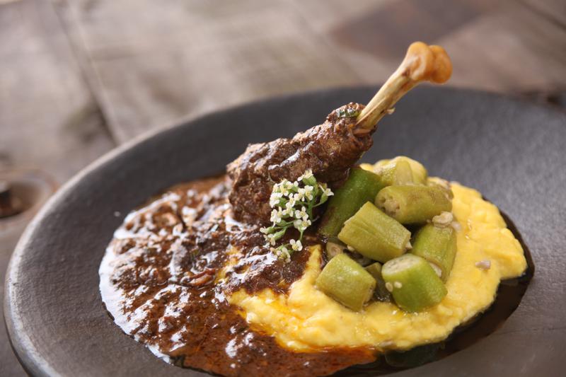 31 - Fazenda Gourmet
